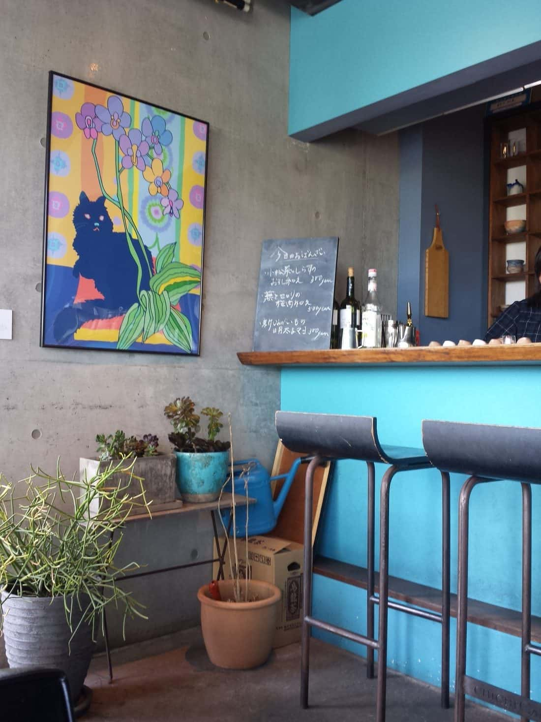 Chichi cafe チチカフェ
